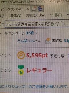 ff4956ba.jpg