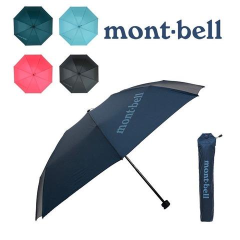 msbm_mont-bell-01