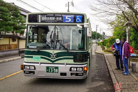 20200820-00010001-norimono-000-16-view