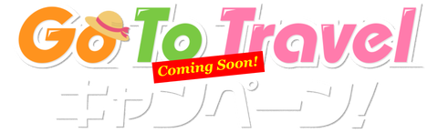 goto-travel-logo