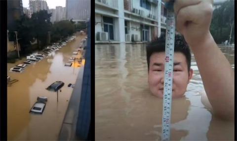 2020-5-24_GuangZhou_flooding