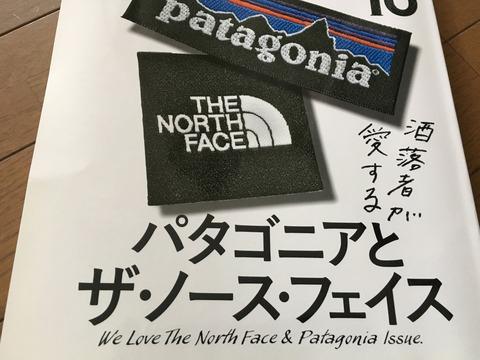 Pata-TNF
