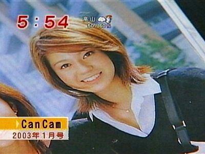 遠藤玲子の画像 p1_23
