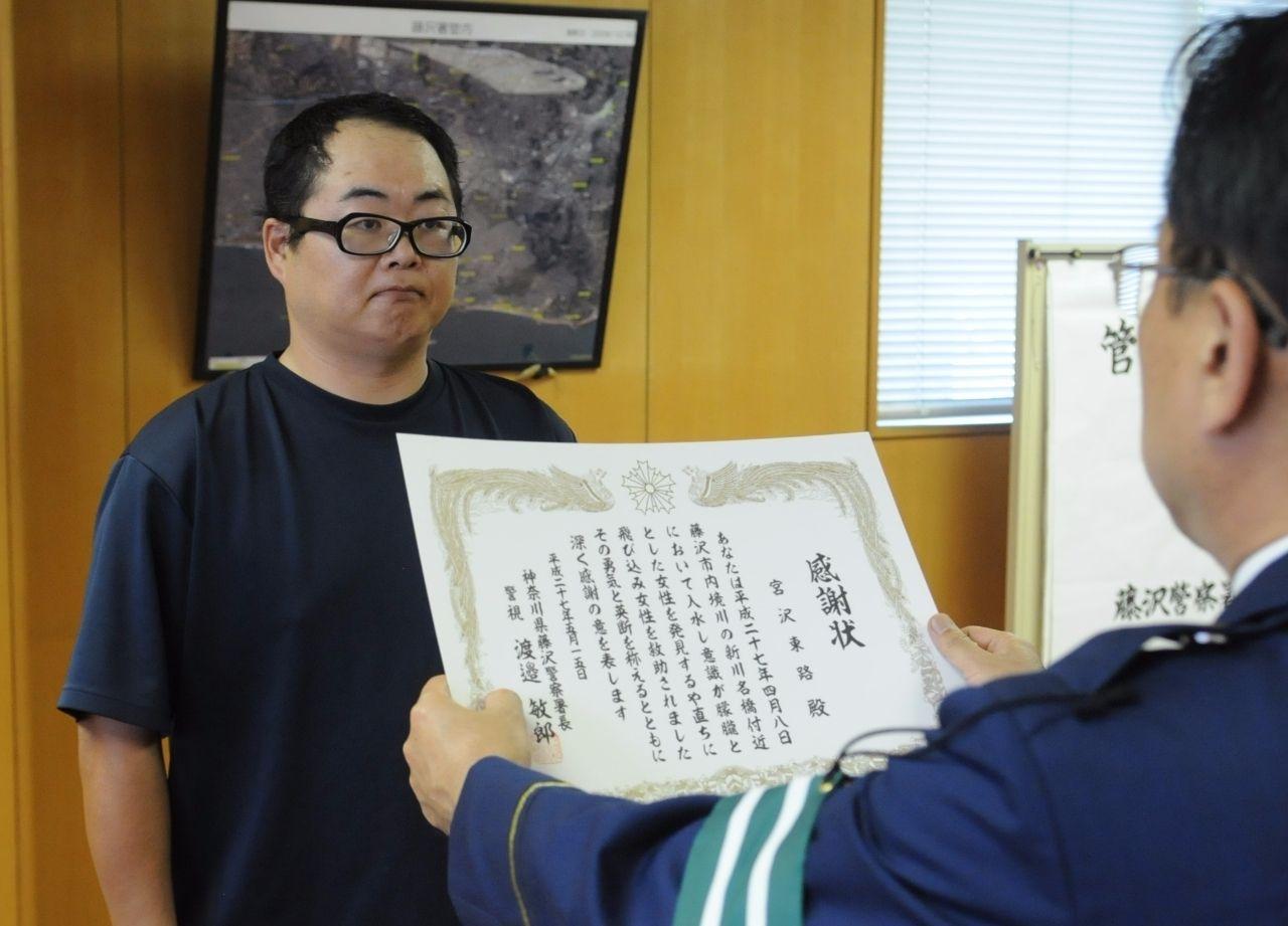 【埼玉】沖縄の男子高校生がお手柄 火災現場から少女救出、越谷