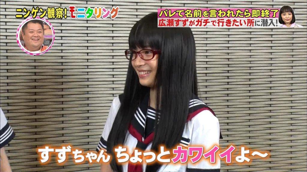眼鏡 女子高生  地味 モデルプレス