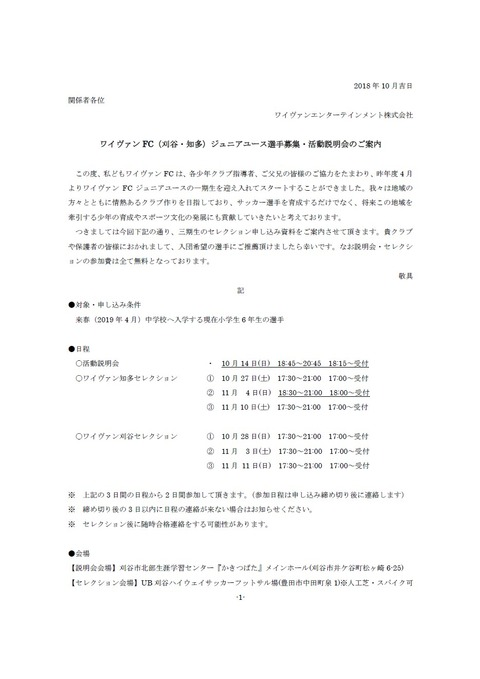 7920A372-81B5-46A1-82D4-5098BCB3716D