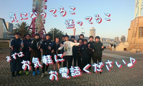 Photo_20-01-12-20-59-20.366