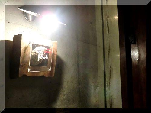 お魚と肉 こだわり居酒屋 だい∥✣店舗外観✣【お魚と肉 こだわり居酒屋 だい】(おさかなとにくこだわりいざかやだい)(オサカナトニクコダワリイザカヤダイ)(osakanatonikukodawariizakayadai)◆住所:兵庫県高砂市中島2-3-6◆電話番号:079-443-2643◆定休日:月曜(基本的に)◆営業時間:17:00~23:00    ◆駐車場:あり(店舗前・平面・無料)◆クレジットカード:利用可能(JCB、AMEX、Diners)◆お手洗い:洋式◆煙草:受動喫煙対策なし、全面喫煙可能◆明姫幹線沿い、イオン高砂店より西へ徒歩で3分◆∥ (1)