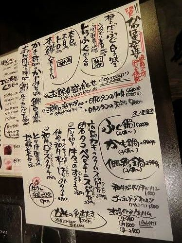 魚とお肉居酒屋だい/メニュー/ (4)