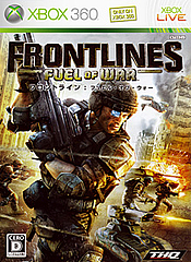 cboxfrontlinesfuelofwar