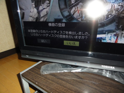 DSC03946