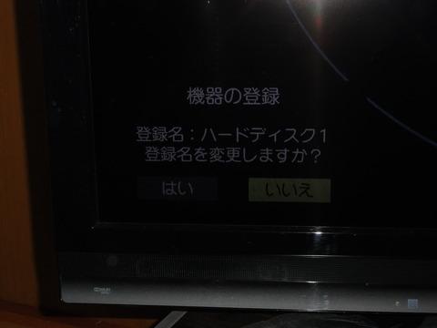 DSC03957