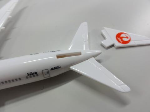 DSC06073