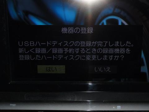 DSC03958