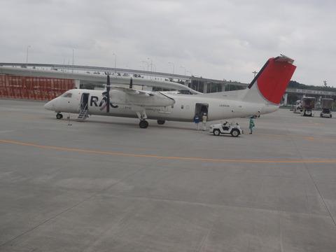 DSC03429