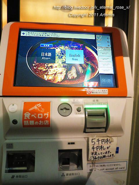 18.11.22.24 すみれ  (3)