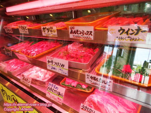 21.7.22 肉のサトウ商店 江崎本店  (15)