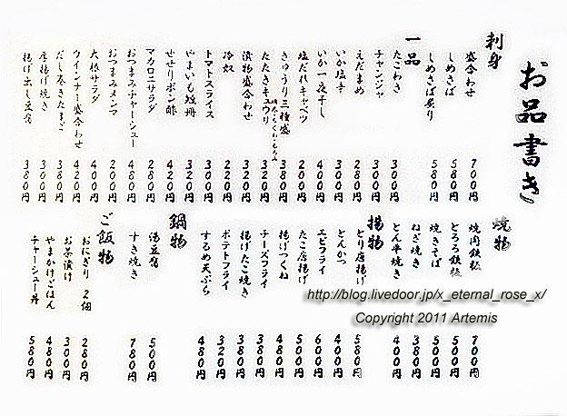 21.2.8 江本屋  (29)