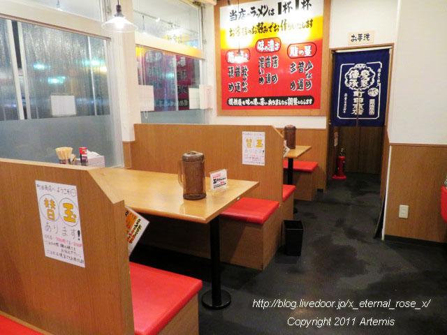 20.2.8.1 家系ラーメン 町田商店 岡山平井店  (32)