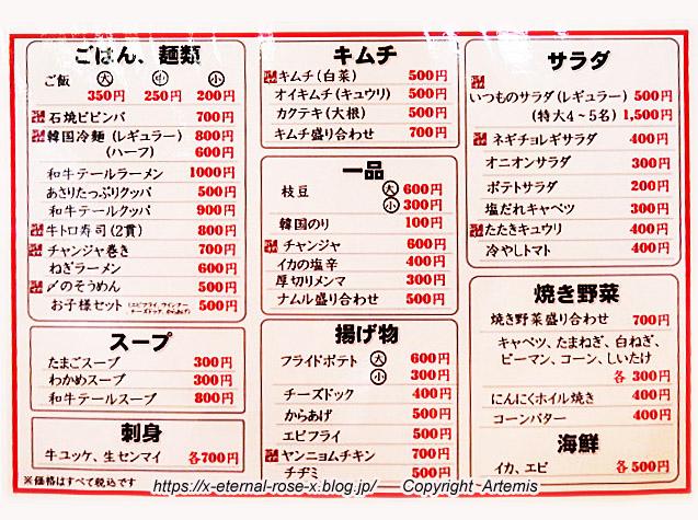 21.7.22 肉のサトウ商店 江崎本店  (19)