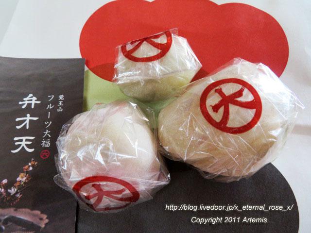 20.11.14 弁財天 (32)