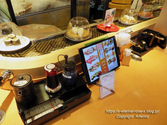 21.6.12 まんぷく寿司福田店 (14)