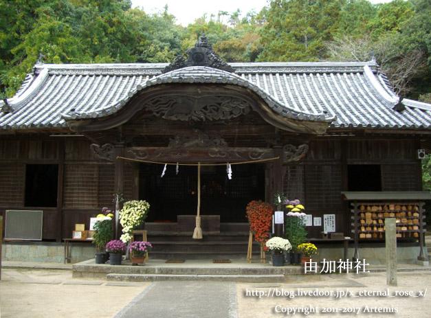 9 由加神社 和気  (42)