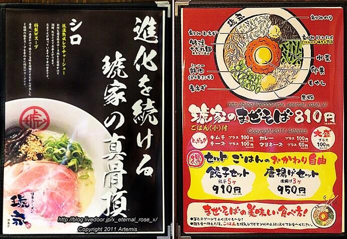 20.9.13 琥家 伊島店  (5)