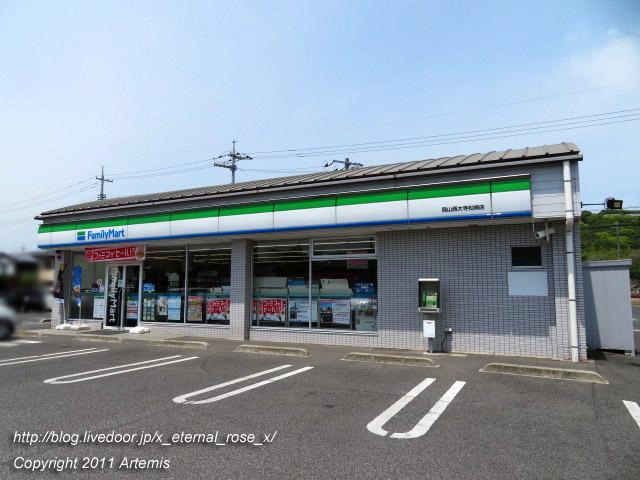 1 21.5.3.3 ファミリーマート岡山西大寺松崎店   (1)