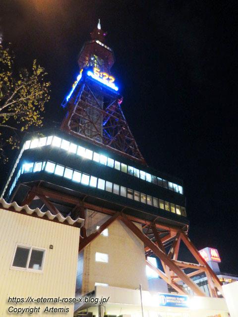 18.11.23.10 さっぽろテレビ塔  (15)