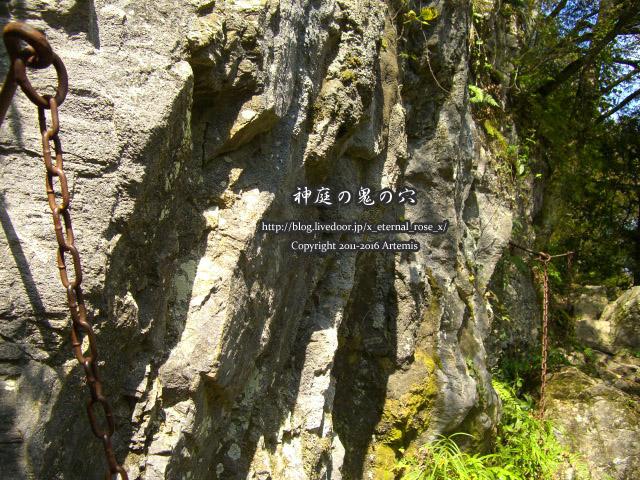 05 神庭の滝  (83)