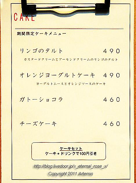 19.7.24.3 公文庫カフェ  (24)