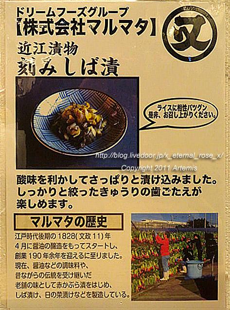 21.1.4.2 ちゃんぽん亭イオン岡山店  (33)