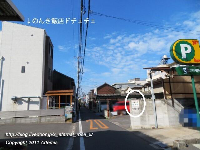 21.2.14 富士屋本店  (2)