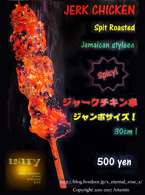 20  INITY(アイニティ  (6)