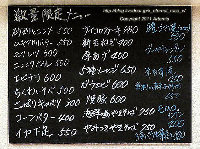20.6.28 九重商店  (11)