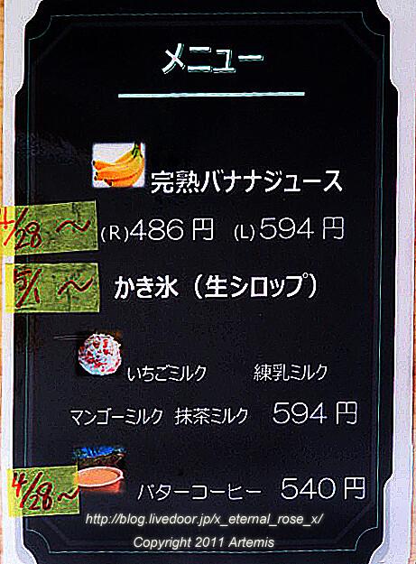 21.4.26 あまがえる  (25)