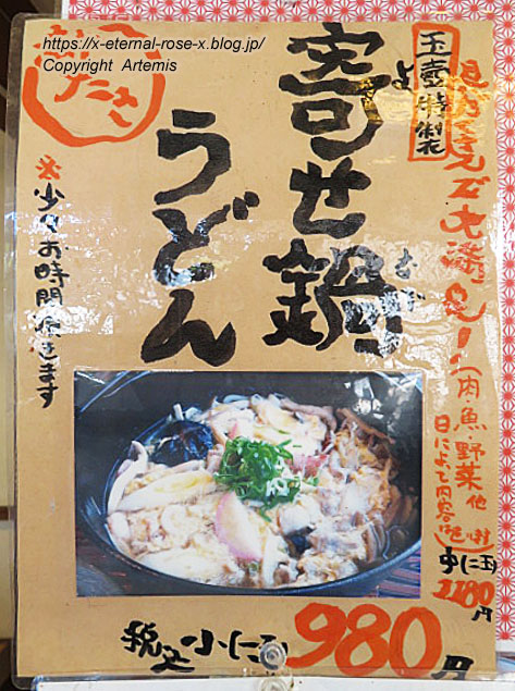 21.4.10 玉壺  (22)