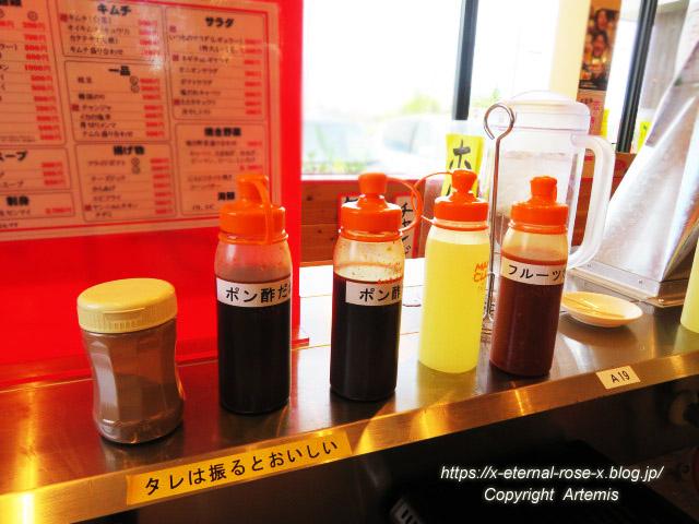 21.7.22 肉のサトウ商店 江崎本店  (39)