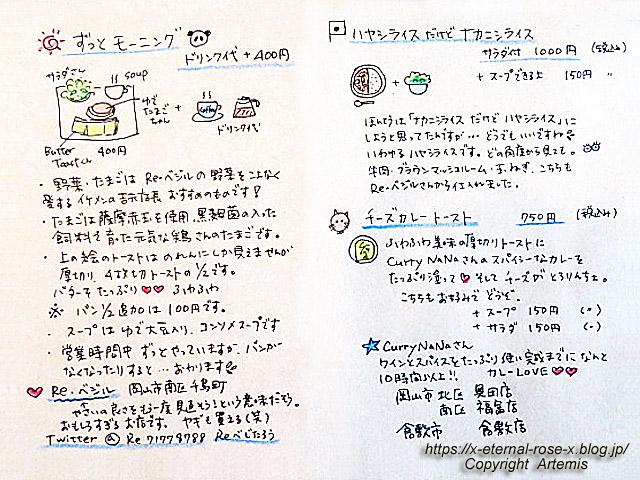 21.6.30 ナカニシ珈琲 (36)