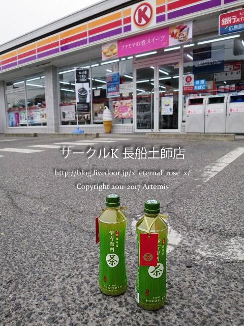 1 サークルK 長船土師店 伊右衛門  (2)