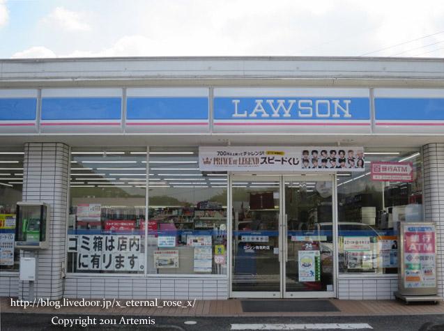 18.10.2.3 綾鷹特茶  ローソン和気町店  (4)