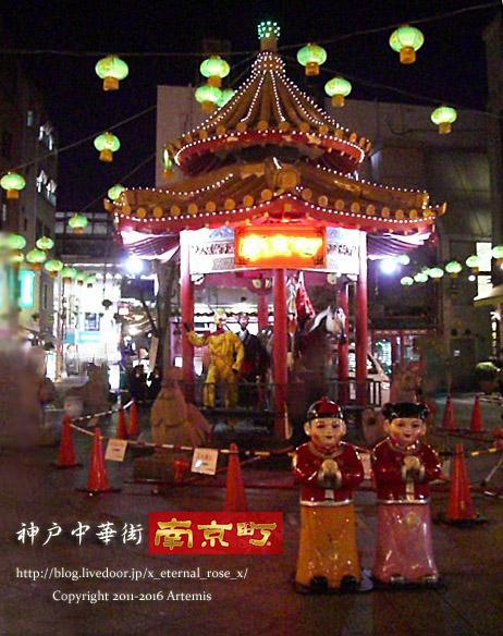 神戸コロッケで しゅうまいコロッケ 13