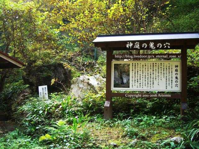 05 神庭の滝  (74)
