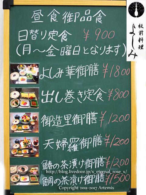 11 よしみ別館  (5)