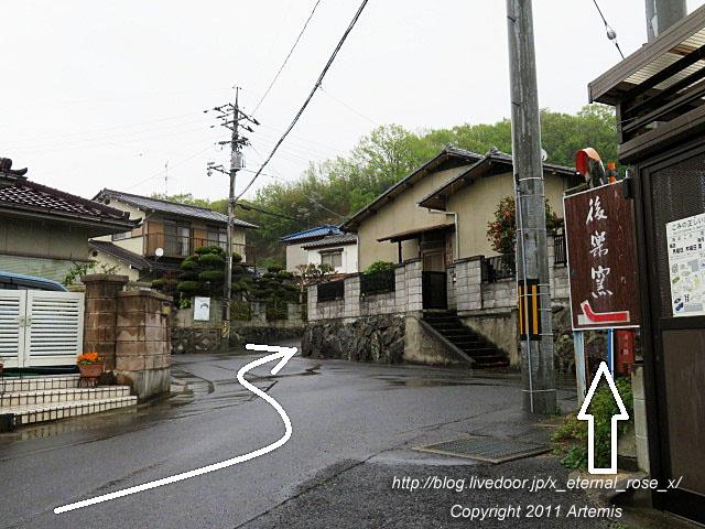 21.4.4 ちゃぐま  (46)