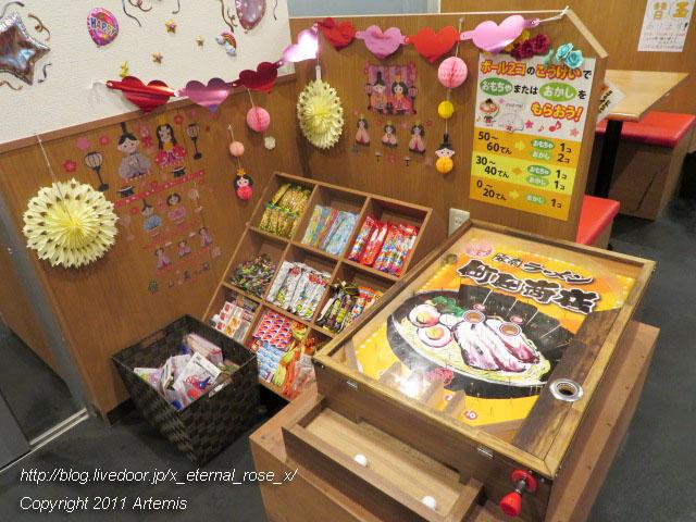 20.2.8.1 家系ラーメン 町田商店 岡山平井店  (34)