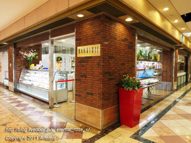 白十字 一番街店 バターケーキ 20
