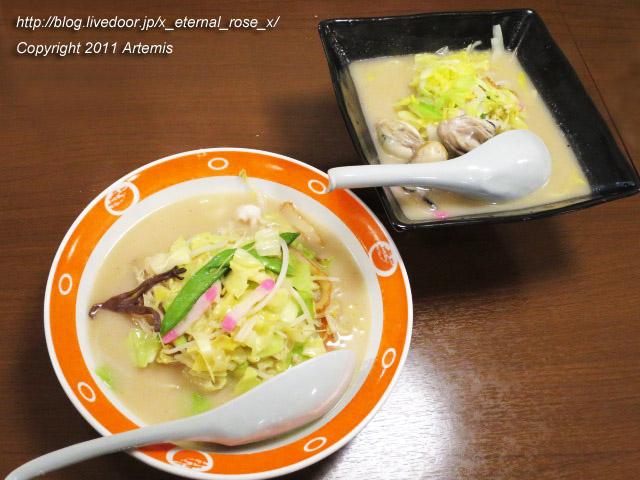 17.2.18 長崎ちゃんめん 益野店  (12)
