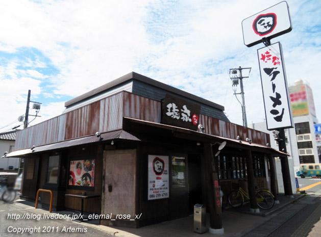20.9.13 琥家 伊島店  (13)
